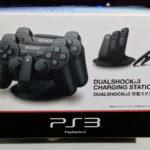 DualShock3の充電対策