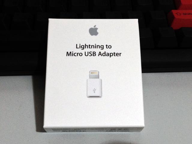 箱ですら美しい…さすがApple