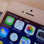 iPhone 5の不具合