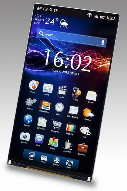これでiPhone6が作られるのか?