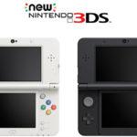 New ニンテンドー3DS、発表