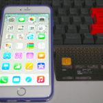 iPhone6 Plusに機種変更終了