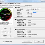 SSDの寿命を延ばせ