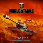 PS4 for World of Tanks