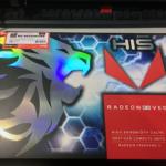 Radeon RX Vega64を購入した