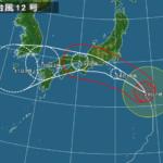 逆走する台風12号