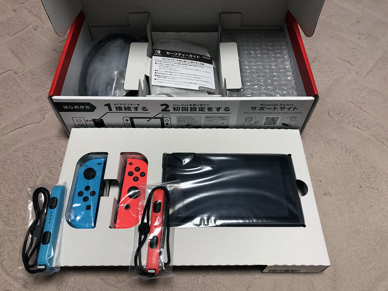 Nintendo公式で購入したからこそのカラーストラップ