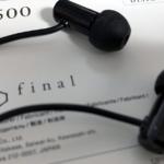 final E500