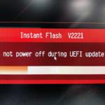 BIOSアップデートできない?