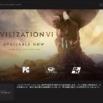 Civ6、無料配布